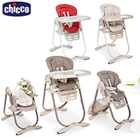 Trona Chicco Polly Magic