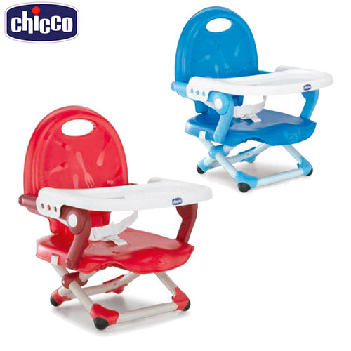 Silla Elevador Chicco Pocket Snack 2016